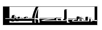 Ruta del Azafran meilleur restaurant à Grenade | Restaurant Espagne Logo